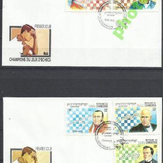Камбоджа 1994 шахматы чемпионы 5м.2КПД