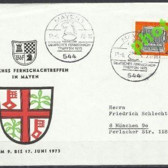 ФРГ 1973 шахматы спецконверт+1м.+СГ