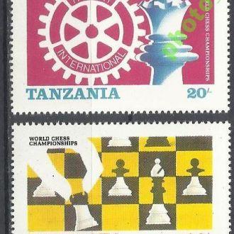 Танзания 1986 шахматы Ротари 2м.**