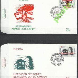 Бельгия 1995 Европа СЕПТ мир концлагерь 2м.2КПД