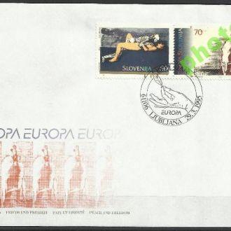 Словения 1995 Европа СЕПТ мир свобода 2м.КПД