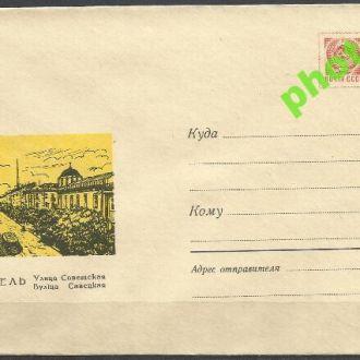 СССР 1967 ХМК* 67-248 Гомель ул. Советская транспо