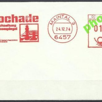 ФРГ 1974 шахматы конверт+франкотип