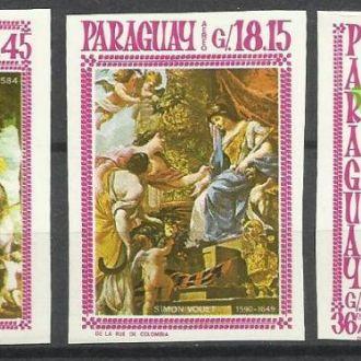 Парагвай 1966 живопись 3м.б/з**