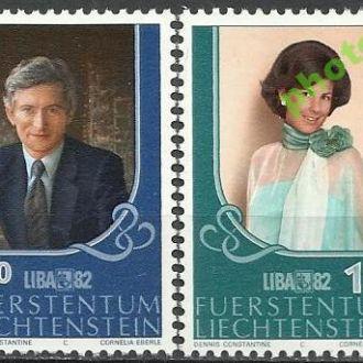 Лихтенштейн 1982 Принц Принцесса 2м.**