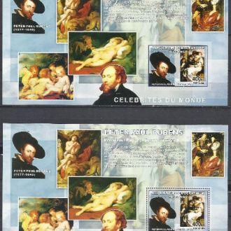 Конго 2006 живопись Рубенс 2бл.**