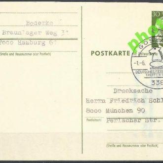 ФРГ 1974 шахматы ПК+СГ
