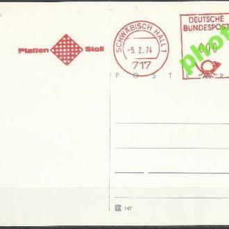 ФРГ 1974 шахматы ПК+франкотип