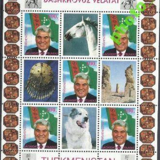 Туркменистан Дашхоуз велайат 1999 ? фауна конь соб
