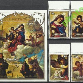 Аитутаки Кука о-ва 1989 живопись Тициан Рождество