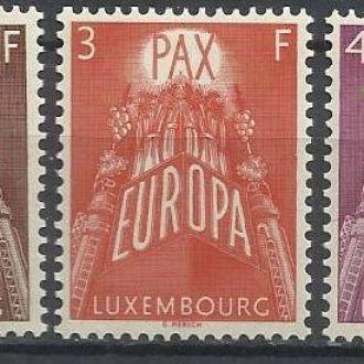 Люксембург 1957 Европа СЕПТ 3м.**