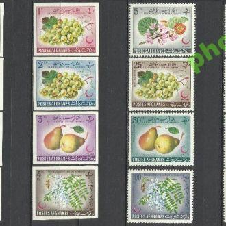 Афганистан 1962 флора фрукты виноград медицина Кр