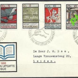 Нидерланды 1966 шахматы 5м.КПД