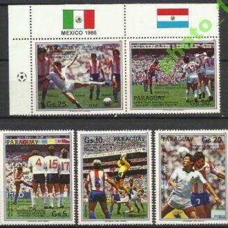 Парагвай 1987 футбол Чемпионат Мира 5м.**