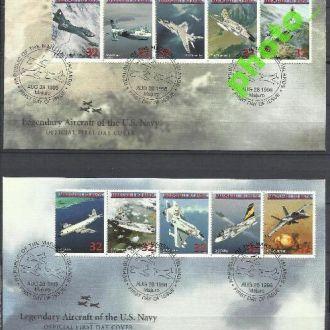 Маршаллы 1998 авиация военная 25м. 5 КПД