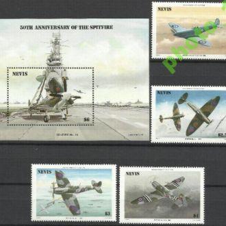 Невис 1986 транспорт авиация военная корабль 4м.+б