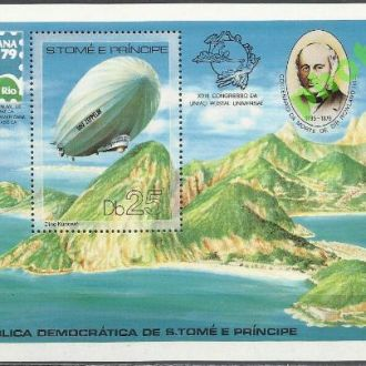 Сан Томе и Принсипе 1979 транспорт дирижабль бл.**