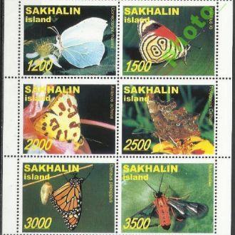 Россия Сахалин 199? фауна бабочки 6м.Клб**