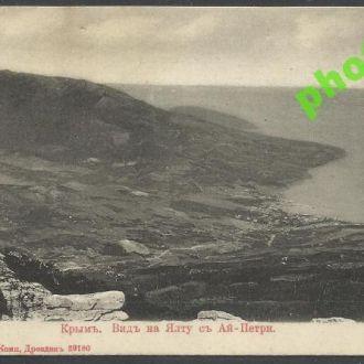 Россия 1905 Крым Вид на Ялту с Ай-Петри ПК