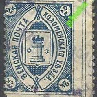 Россия 1906 земство Коломна 1м.гаш.