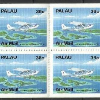 Палау 1989 транспорт авиация 36ц буклет**