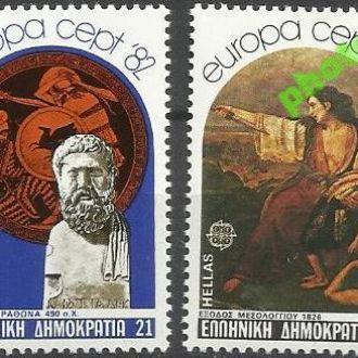 Греция 1982 Европа СЕПТ история 2м.**