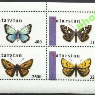 Россия Татарстан 199? фауна бабочки 4м.Клб**