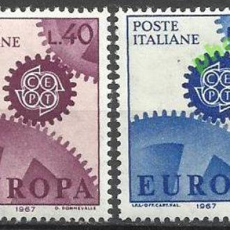 Италия 1967 Европа СЕПТ 2м.**