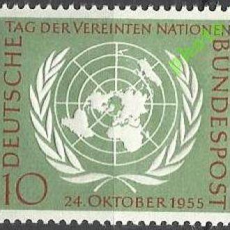 ФРГ 1955 ООН 1м.**