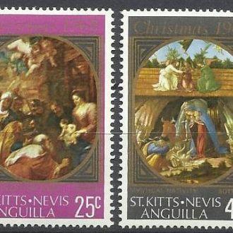 Сент Киттс Невис Ангилья 1968 живопись Рубенс Боти