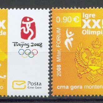 Монтенегро Черногория 2008 олимпиада Пекин футбол