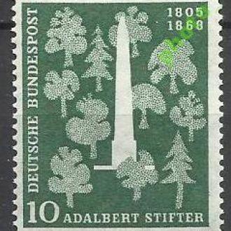 ФРГ 1955 флора деревья памятник 1м.**