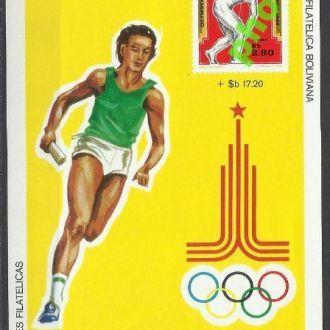 Боливия 1980 олимпиада Москва бл.**