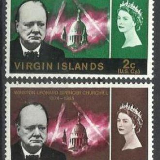 Брит. Виргинские о-ва 1966 У. Черчилль Королева 4м