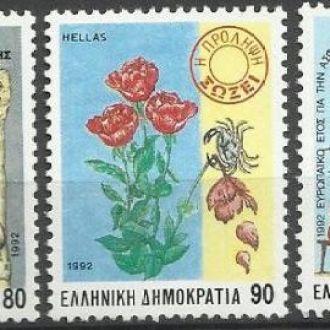 Греция 1992 медицина здоровье 5м.**