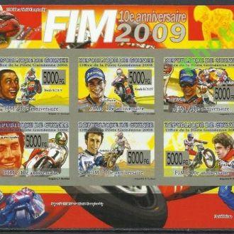 Гвинея 2008 транспорт мотоциклы гоночные Клб б/з**