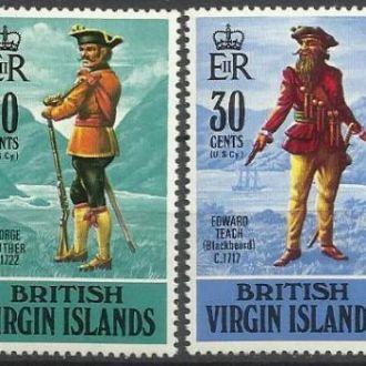 Брит. Виргинские о-ва 1970 униформа военная пираты
