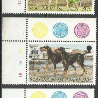 Соломоновы о-ва 1994 фауна собаки 3м.**