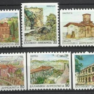 Греция 1994 стандарт города 10м.**