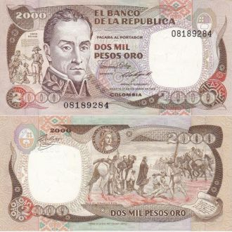 Colombia Колумбия - 2000 Pesos 1986 XF JavirNV