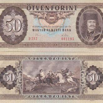 Hungary Венгрия - 50 Forint 1975 aUNC JavirNV