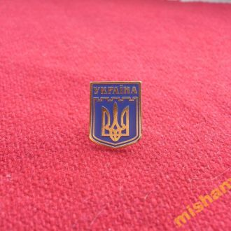 Значок Украина, золото,эмаль,латунь