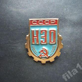 значок НЭО СССР