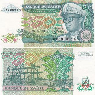Zaire Заир - 50 Zaires 1988 UNC JavirNV