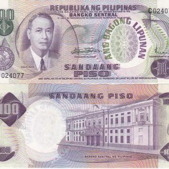 Philippines Филиппины 100 Piso 1969 157b s. C aUNC
