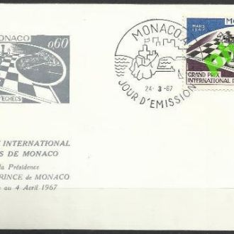Монако 1967 шахматы 1м.КПД