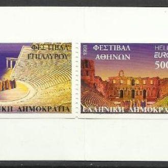 Греция 1998 Европа СЕПТ театр буклет**