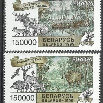 Беларусь 1999 Европа СЕПТ природа фауна 2м.**