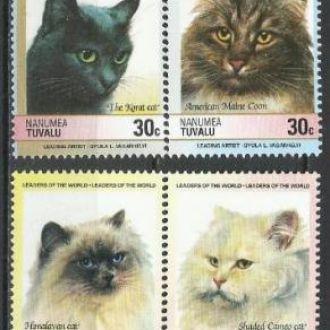 Тувалу Нанумеа 1985 фауна коты 8м.**