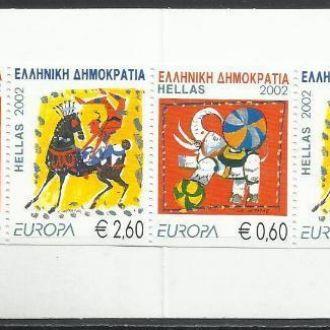 Греция 2002 Европа СЕПТ цирк фауна слон буклет**